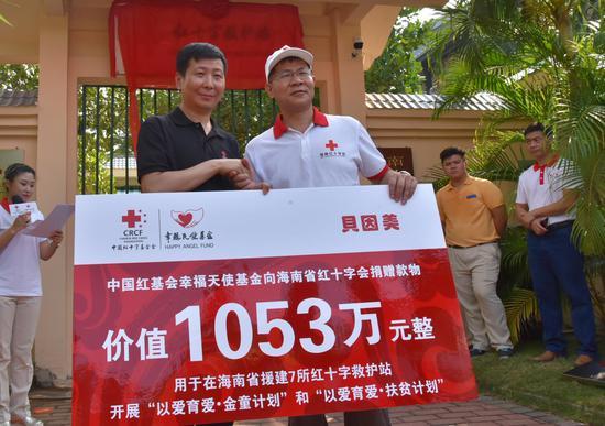 中国红基会幸福天使基金通过海南红会捐赠现金及物资总价值人民币1053万元