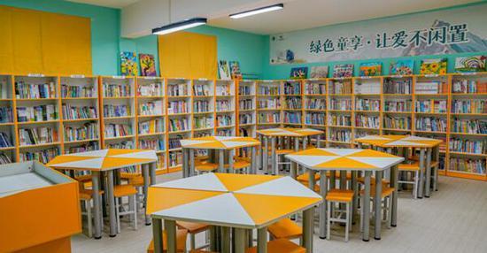 """新落成的""""绿动未来""""环保公益图书馆"""