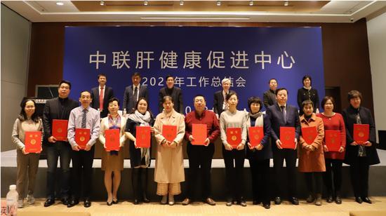 庄辉院士向全国肝健康促进专家委员会委员颁发聘书