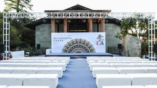 """""""清华雪花秀非遗保护基金""""2019年度成果展"""