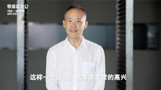 """万科公益基金会理事长王石倡导""""零废弃办公"""""""