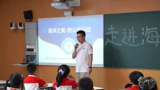"""""""海洋之美-致公在行动""""暨""""美好世界""""青少年儿童环保教育项目示范课在嘉兴一中实验经开学校微格教室举行"""