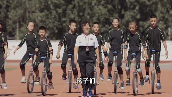 2020活力校园创新奖:体育新趣--独轮车上的体育梦