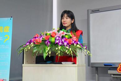 碧桂园集团企业文化部总监、集团志愿者协会副秘书长魏兰致辞