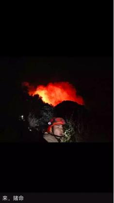 牺牲消防员生前朋友圈 图片来源:网络