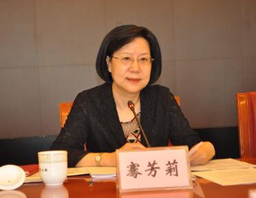骞芳莉司长出席会议并讲话。