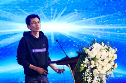 水滴公司创始人兼CEO沈鹏发表主题演讲