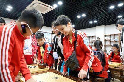 各国少年参加体验活动