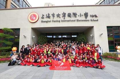 十国少年来到上海市大宁国际小学