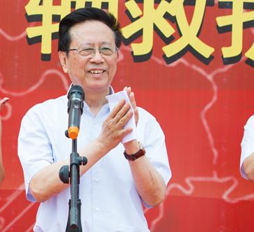陈昌智副委员长出席救护车捐赠活动并讲话