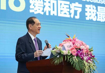中国科学院院士、中国科协名誉主席、政协第十二届全国委员会副主席 韩启德先生致辞