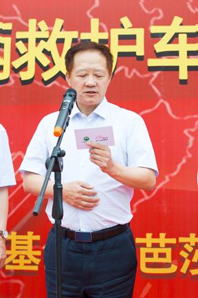 刘江董事长兼总裁出席活动并讲话