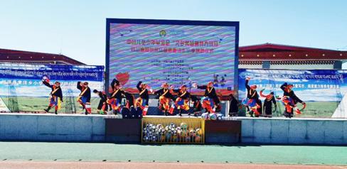 真达锅庄舞蹈