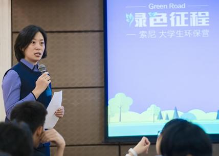 绿丝带公益发起人/淄博市绿丝带发展中心主任李宝宝老师与大学生分享环保经验