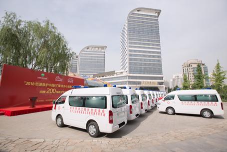 即日起,200辆救护车奔赴受助地区医院