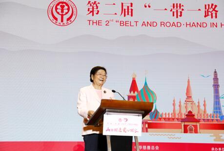 中国关心下一代工作委员会主任顾秀莲致辞。