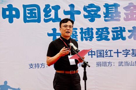 中国红十字基金会秘书长助理郭阳出席活动。