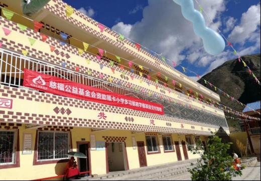 措卡小学多功能教学楼项目交付验收