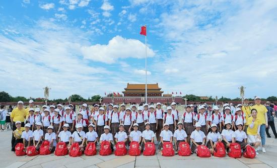 """""""春蕾梦想成长营""""红色教育实践活动在京举行"""