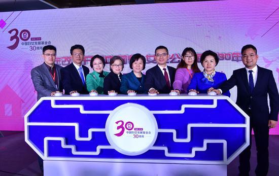 """""""女性公益慈善30年暨家家幸福安康工程——家庭支?#20013;?#21160;项目启动""""活动在京举行。"""