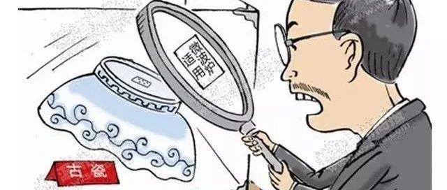 广西男子家中4件古董价值上亿?几人凑29万元鉴定费