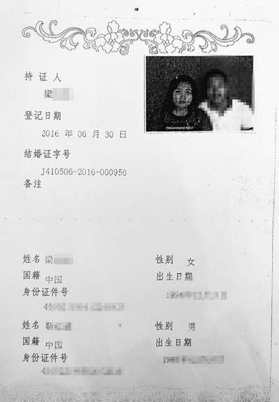 广西女子因身份证遗失被结婚 民政:撤销婚姻需经法院