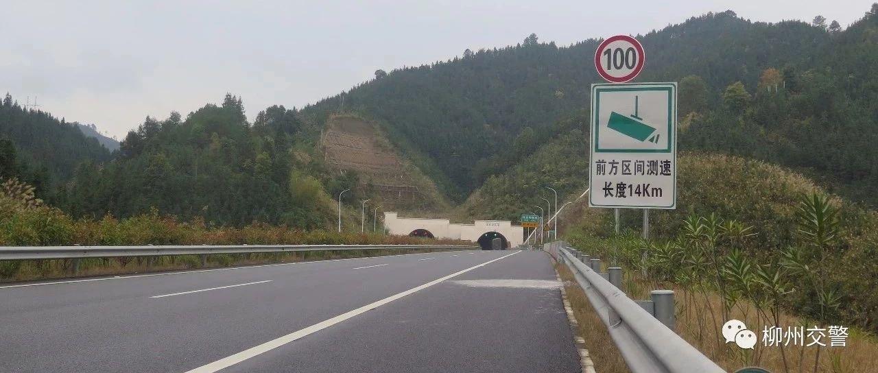 柳州:2月8日 三江县多条路段开启违法抓拍