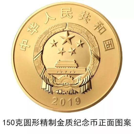 新中國成立70周年紀念幣火了!是