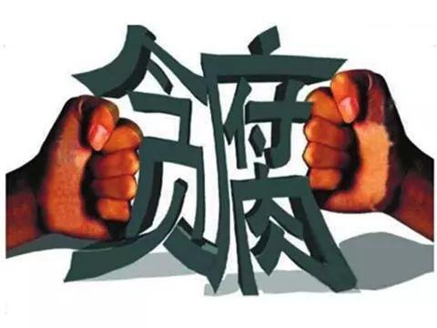 广西纪委公开通报!这些干部侵害群众利益被点名