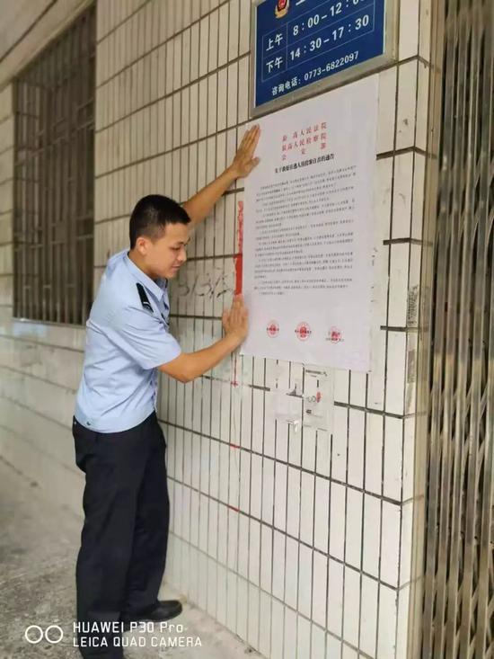 """巧了!桂林民警正在""""劝投""""时又有2名""""网逃""""冒头(三)"""