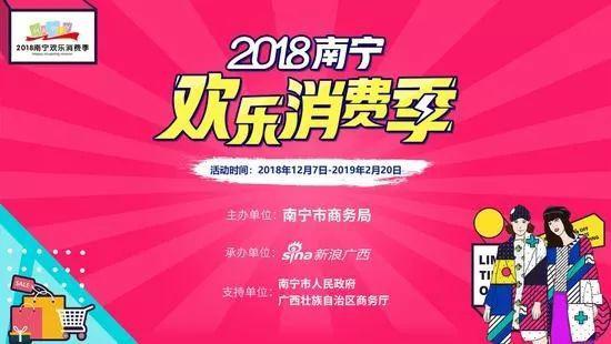 华润万家广西门店新春闹元宵50送50元