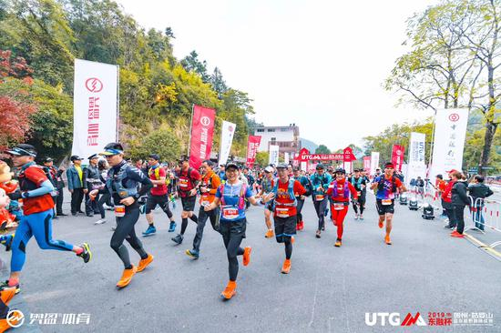 2019贺州姑婆山国际越野跑挑战赛开赛(二)