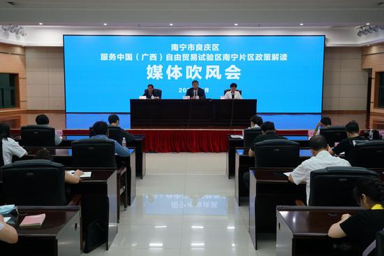 广西自贸区南宁片区将给企业带来这些利好