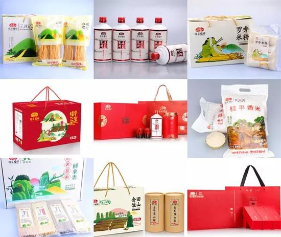 """貴港市區域公用品牌""""桂平福味""""專場展銷會來啦,你的年貨我們承包了!"""