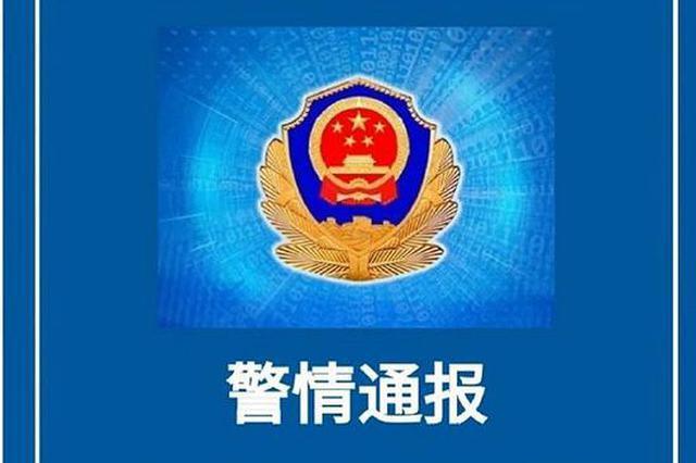 警方通报|广西融水一学生教室内被打 6名学生被调查
