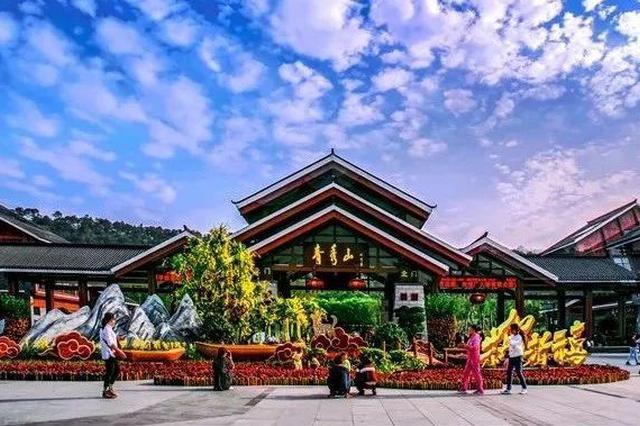 2019青秀山新春活动抢先看 还有直升机空中游览开放