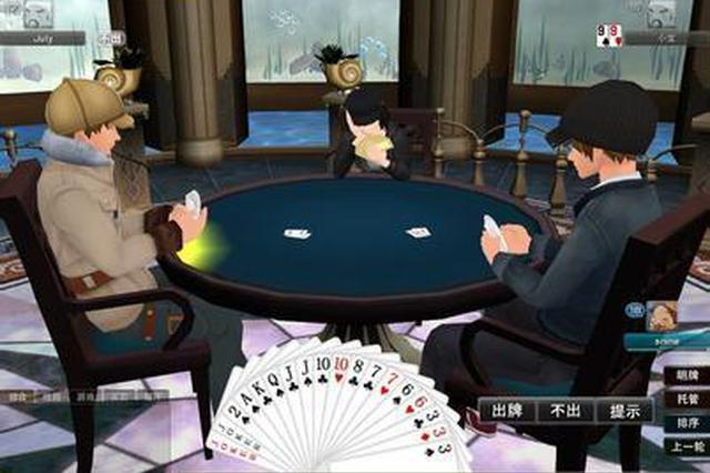 警方摧毁特大跨境网络赌博平台 涉案1.3亿元