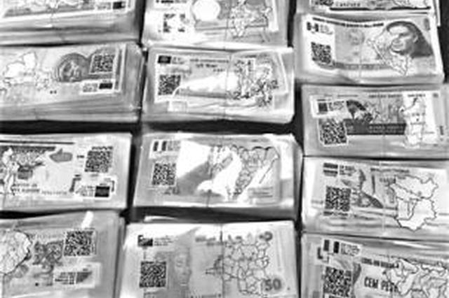 """""""外币红包""""销售火爆 涉嫌违法交易流通外币"""
