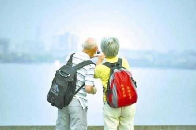 老年人进景区有什么优惠?南宁市满65周岁老人可免票