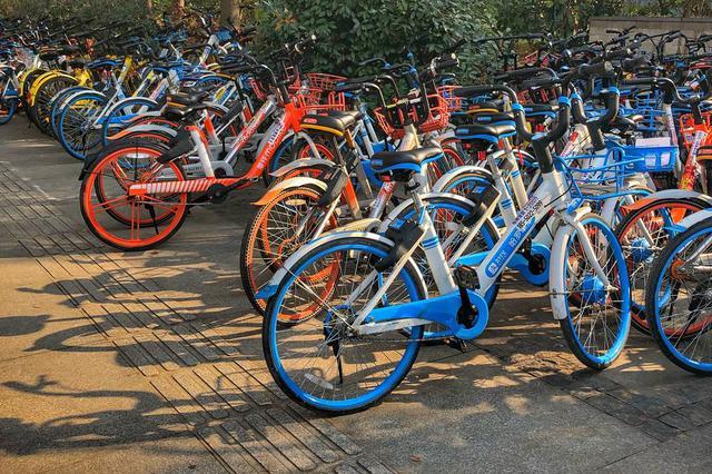 共享单车最近集体涨价 ?#30340;?#20154;士:涨价是趋势