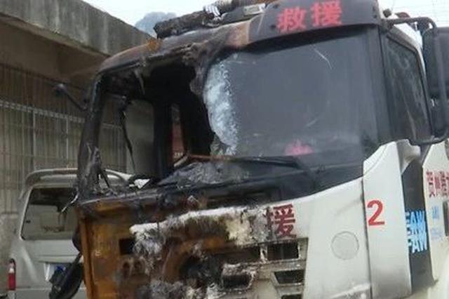 广西救援车路边忽起火!以为是自燃结果竟是人为纵火