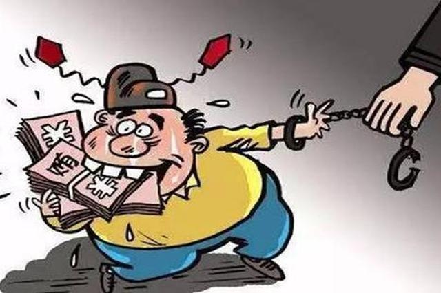 来宾中院原院长谭国庆涉受贿被诉 涉案钱款数额巨大