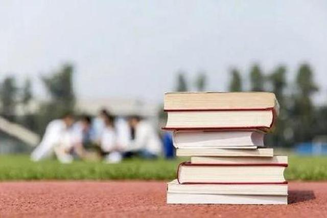 广西要求高三一律与其他年级同步开学 不得提前开学