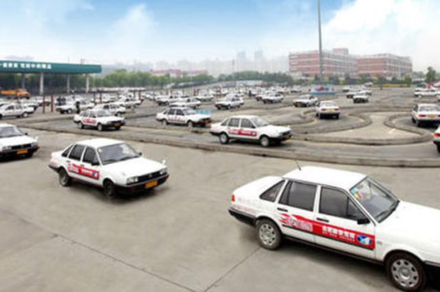 广西暂停进出省际包车 全区驾校驾培业务暂停