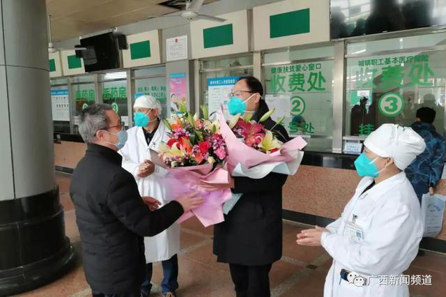 好消息!广西梧州市首例新型肺炎患者治愈出院