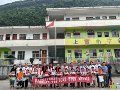 初心向党 坚守信仰 ——工商银行柳州分行积极开展党建共建活动