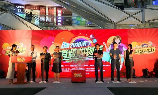 2018南宁消费购物节在安吉万达广场盛大开幕
