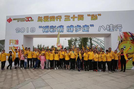"""广西福彩举行""""福彩情 健步走""""活动,传递公益理念,倡导健康生活。"""
