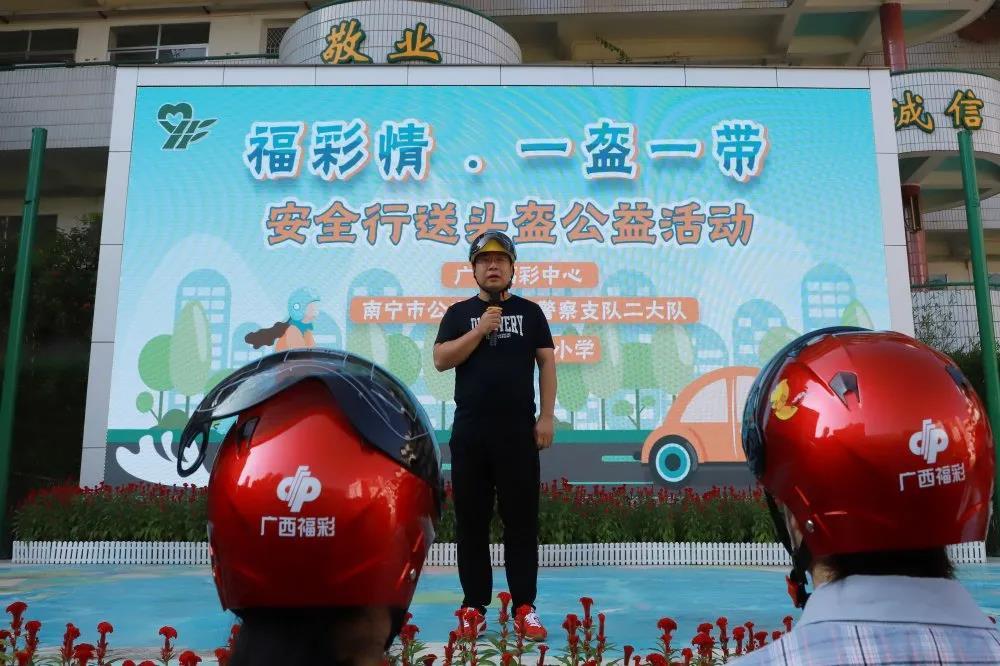 南宁市逸夫小学黎副校长详细说明了捐赠活动的意义