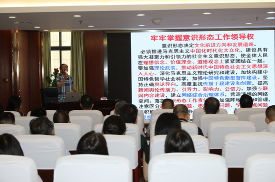 广西福彩中心党员干部职工参加福彩讲堂——意识形态专题讲座